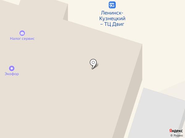 Монетка на карте Ленинска-Кузнецкого