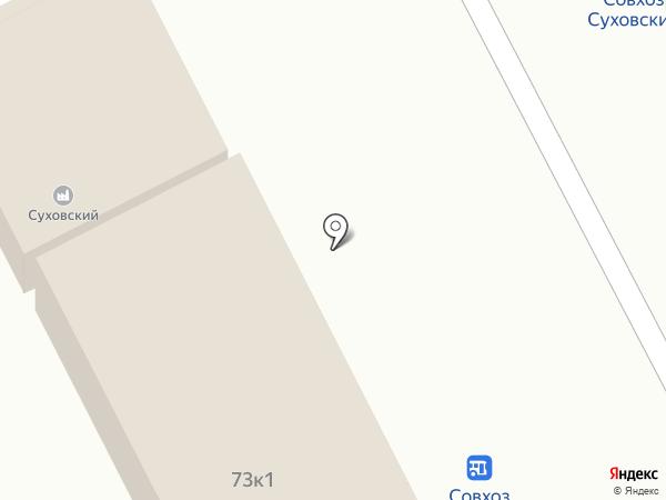Сникерс на карте Кемерово