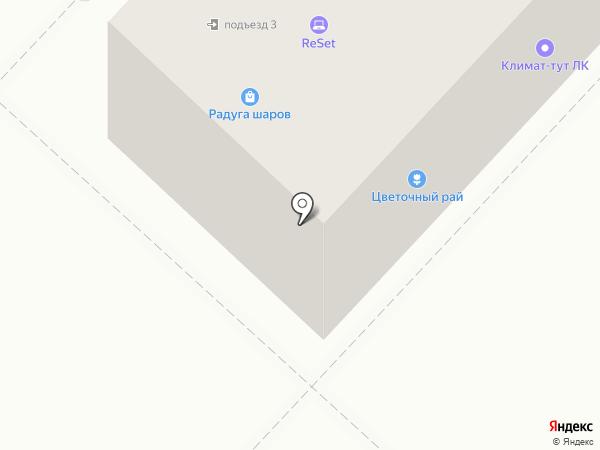 Avroraa на карте Ленинска-Кузнецкого