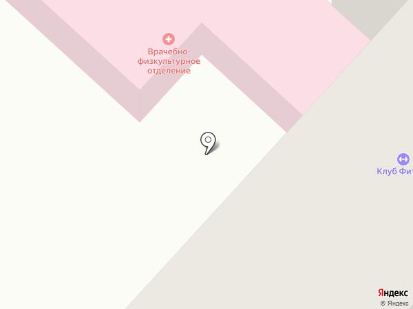 Врачебно-физкультурный диспансер на карте Ленинска-Кузнецкого