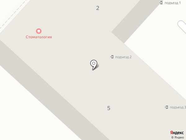 Салон эстетической стоматологии на карте Ленинска-Кузнецкого