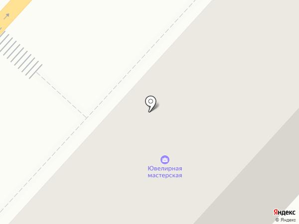 Салон-мастерская ювелирных изделий на карте Ленинска-Кузнецкого