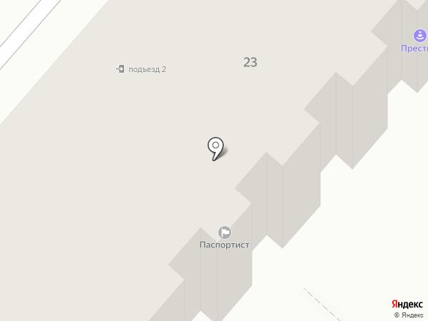MYATA_42 на карте Ленинска-Кузнецкого