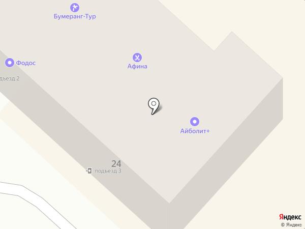 Афина на карте Ленинска-Кузнецкого