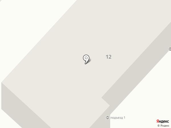 Анкор на карте Ленинска-Кузнецкого