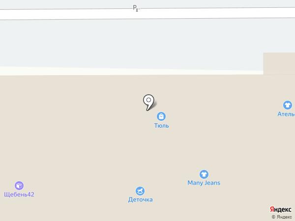 Меховая нежность на карте Кемерово