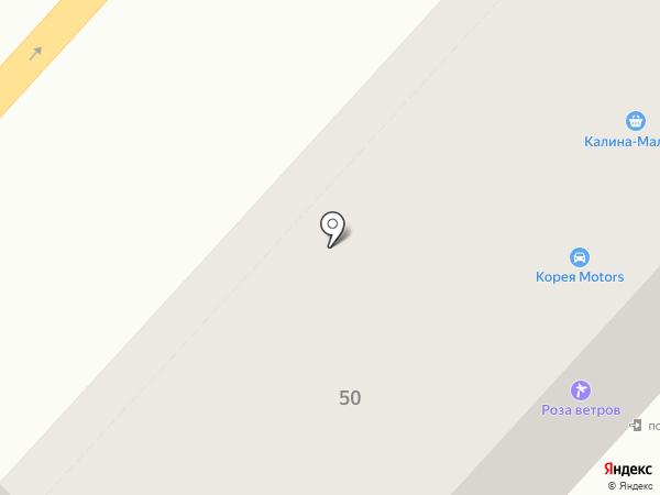 Роза ветров на карте Ленинска-Кузнецкого
