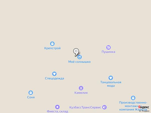 ДиВега, бутик вегетарианских продуктов на карте Ленинска-Кузнецкого
