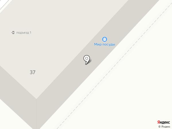 Текстильный магазин на карте Ленинска-Кузнецкого