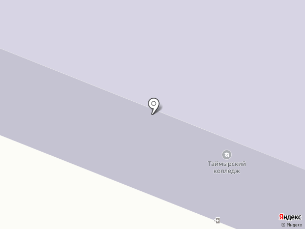 Таймырский колледж на карте Дудинки