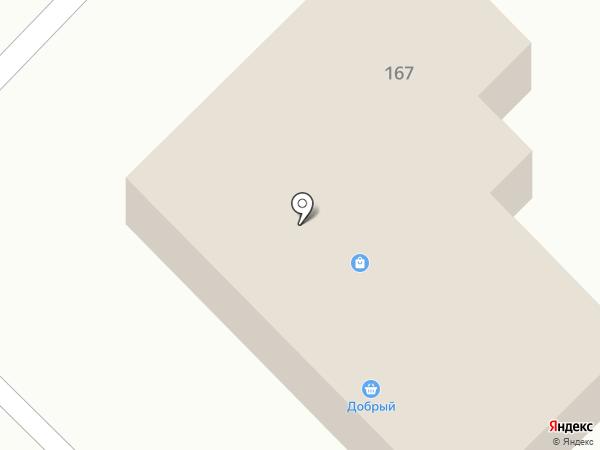 Добрый на карте Ленинска-Кузнецкого