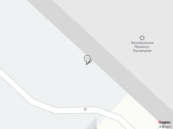 Ленинск-Кузнецкая автоколонна на карте Ленинска-Кузнецкого