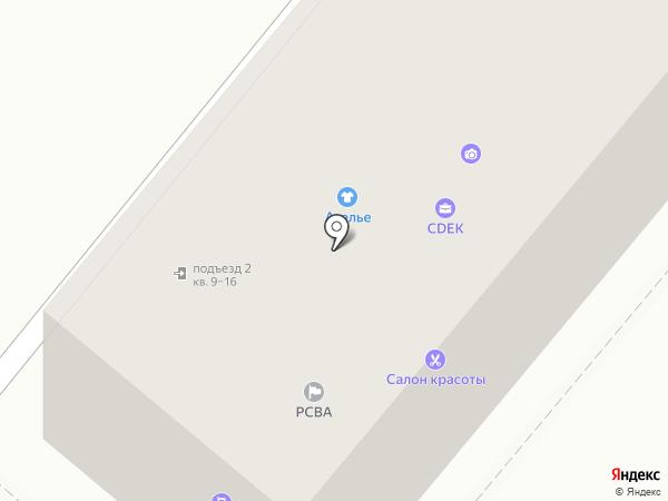 Салон красоты на карте Ленинска-Кузнецкого