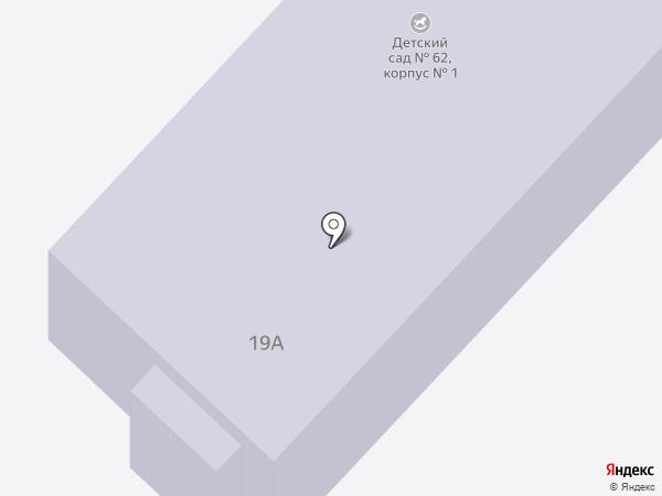 Детский сад №62 на карте Ленинска-Кузнецкого