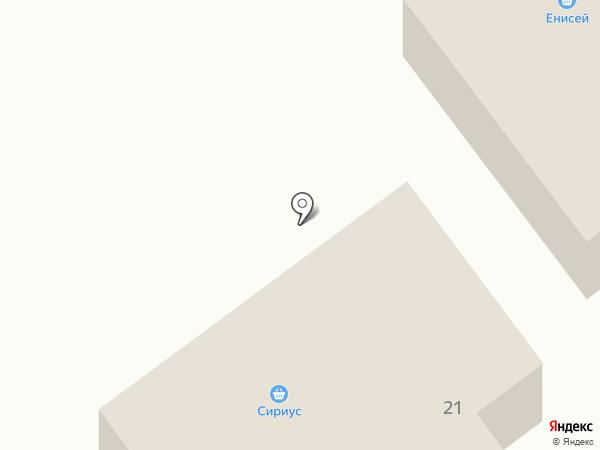 Сириус на карте Дудинки