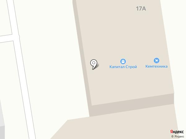 Сантехстроймонтаж на карте Ленинска-Кузнецкого