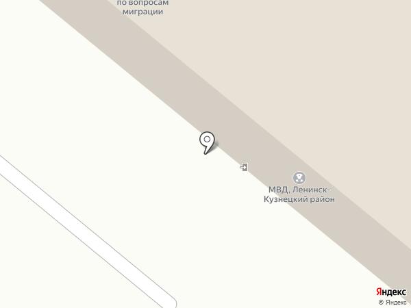 Отдел МВД России по Ленинск-Кузнецкому району на карте Ленинска-Кузнецкого