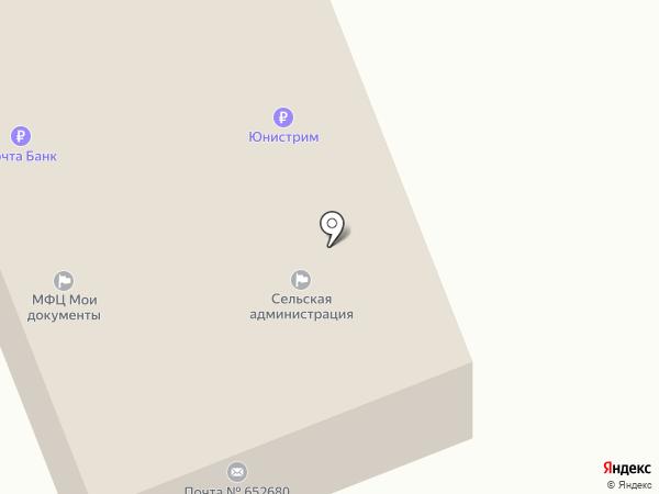 Сбербанк, ПАО на карте Старобачатов