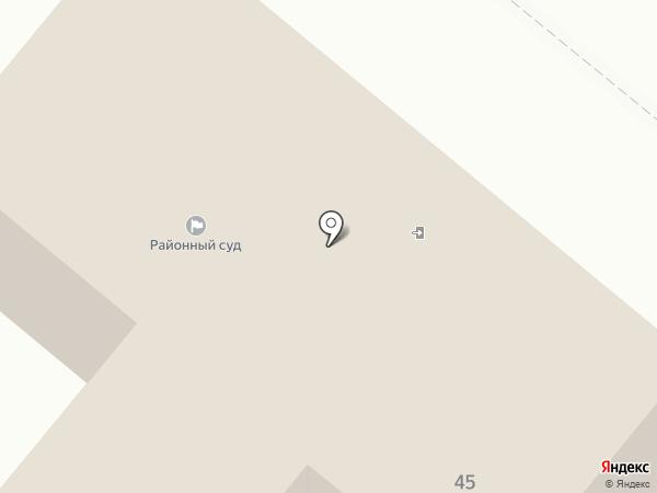 Ленинск-Кузнецкий районный суд на карте Ленинска-Кузнецкого
