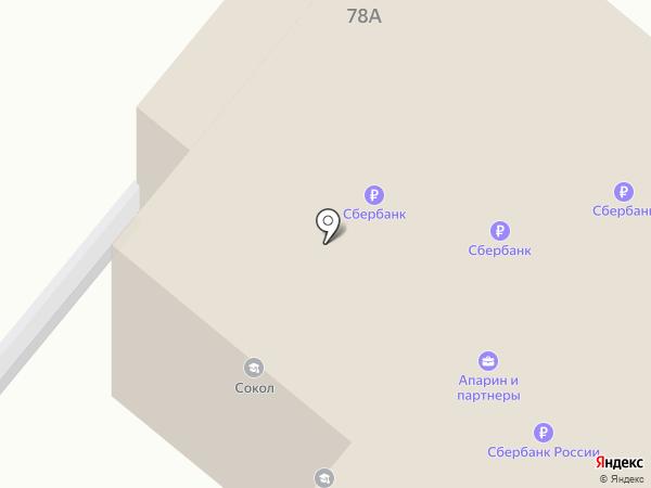 Крепость на карте Ленинска-Кузнецкого