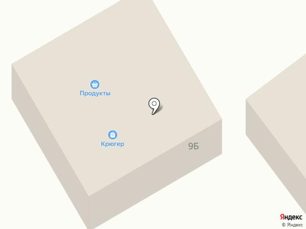 Фотоцентр в Базарном переулке на карте Старобачатов