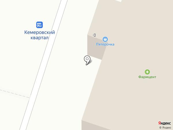 Подкова на карте Ленинска-Кузнецкого