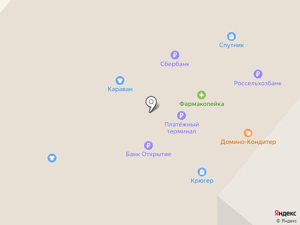 Спутник на карте Ленинска-Кузнецкого