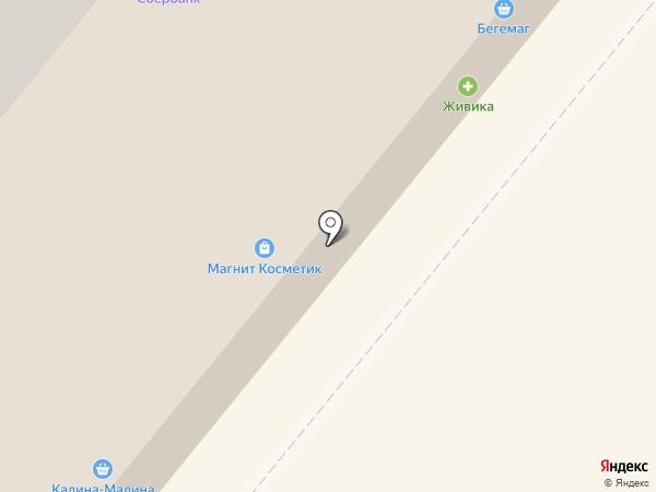 Гранд на карте Ленинска-Кузнецкого