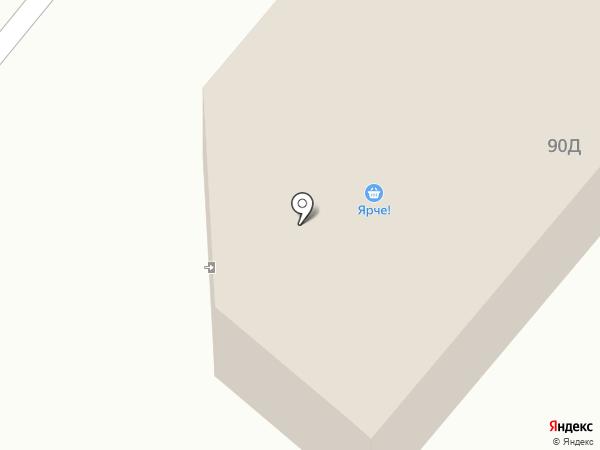 DNS на карте Ленинска-Кузнецкого