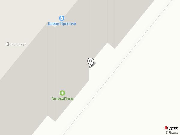Империя мебели на карте Ленинска-Кузнецкого