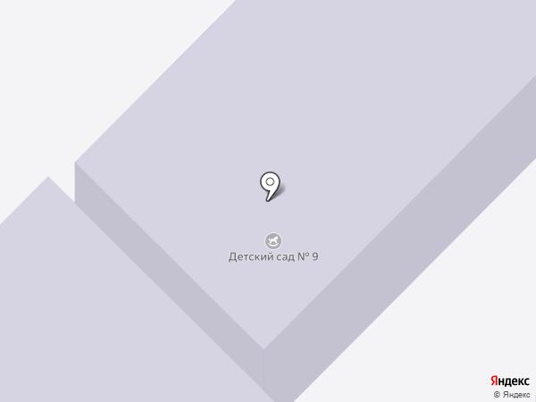 Детский сад №9, Радуга Детства на карте Ленинска-Кузнецкого