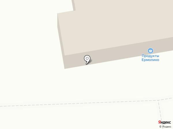 АкваТерм на карте Ленинска-Кузнецкого