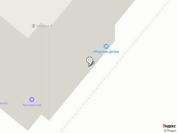 Цветочная лавка на карте Ленинска-Кузнецкого
