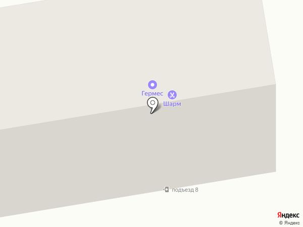 Ломбард АРКОС+ на карте Ленинска-Кузнецкого