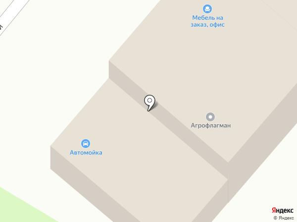 Торгово-производственная компания на карте Ленинска-Кузнецкого