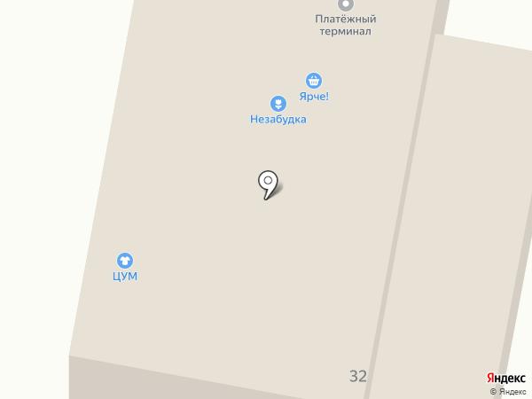 Беру! на карте Ленинска-Кузнецкого