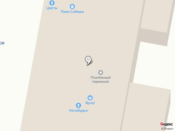 Русский Баzар на карте Ленинска-Кузнецкого