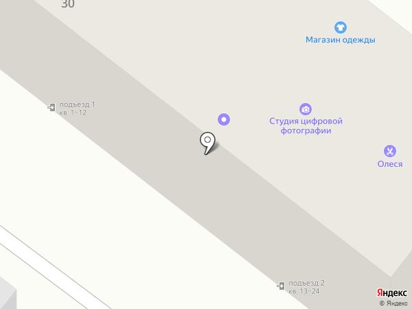 Алёна на карте Ленинска-Кузнецкого