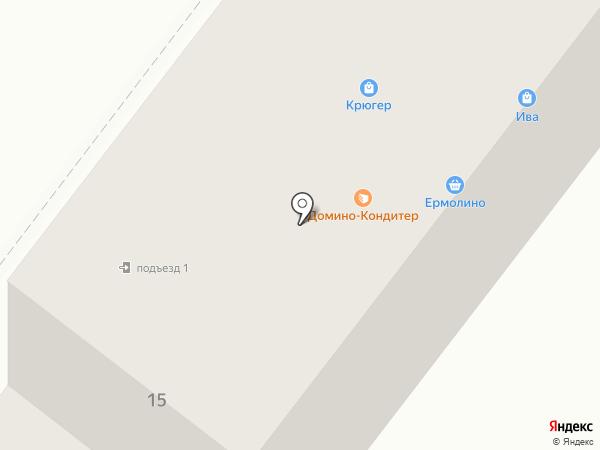 Загадка на карте Ленинска-Кузнецкого