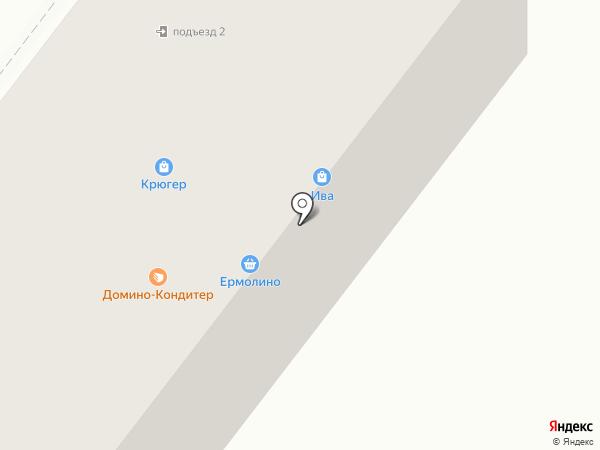 Ива на карте Ленинска-Кузнецкого