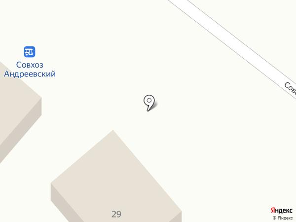 Сеть продовольственных магазинов на карте Андреевки