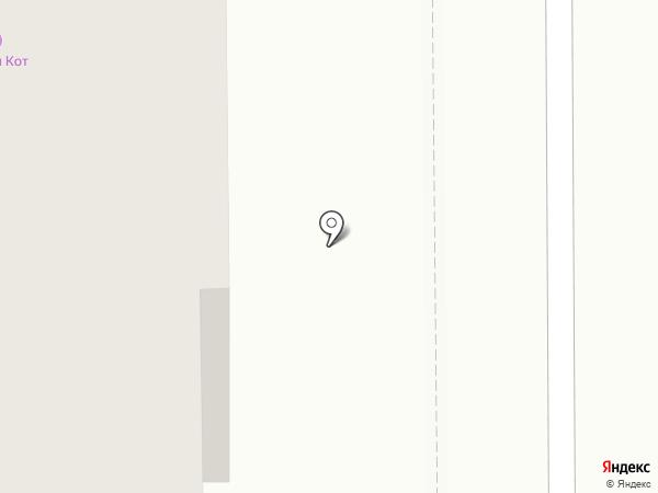 Арт Денс на карте Кемерово