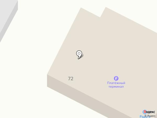 Сеть аптек на карте Ленинска-Кузнецкого