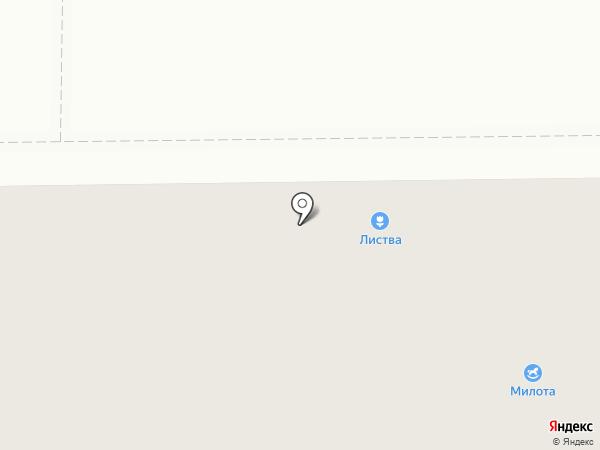 Sakura Home на карте Кемерово
