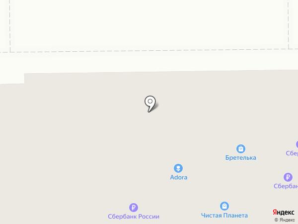 АЛСО на карте Кемерово