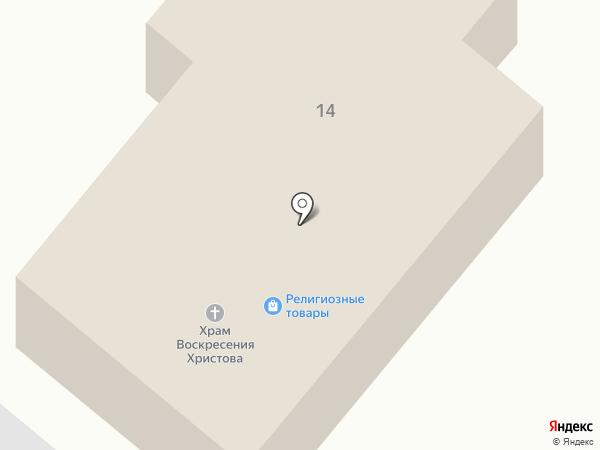 Живоносный источник на карте Ленинска-Кузнецкого