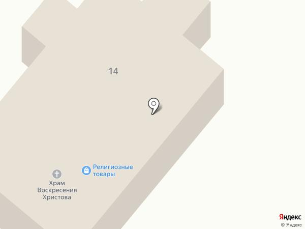 Живоносный источник, Храм в честь иконы Божией Матери на карте Ленинска-Кузнецкого
