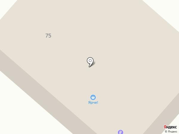 Сеть продовольственных магазинов на карте Елыкаево