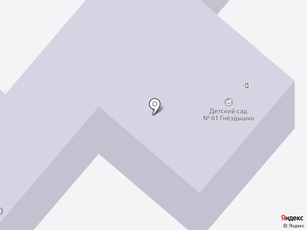 Детский сад №61, Гнёздышко на карте Ленинска-Кузнецкого