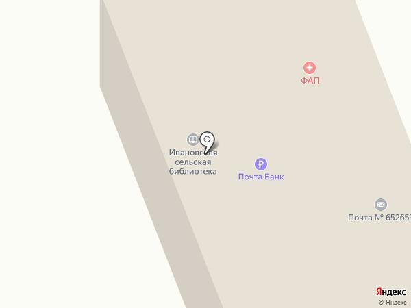 Администрация Моховского сельского поселения на карте Ивановки